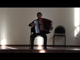 Михаил Череповецкий, ученик 2 класса, класс аккордеона преподавателя Овчинниковой Г.И.