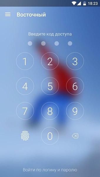 Вход в мобильный банк – одним касаниемБанк «Восточный» сделал свое м
