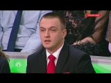 26 апреля 2017 Ваши деды красные фашисты - Томаш Мацейчук (полная версия без цензуры)