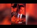 Громовое сердце (1992)   Thunderheart