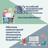 Работающие пенсионеры и трудовая книжка