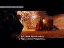 G.I. Joe: Бросок кобры 2 - Атака в пустыне
