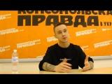 Артем Пивоваров о музыке, трендах и альбоме Дорна