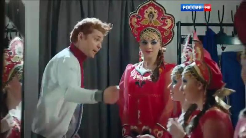 КОЛЬЦО УДАЧИ-1-2 серия