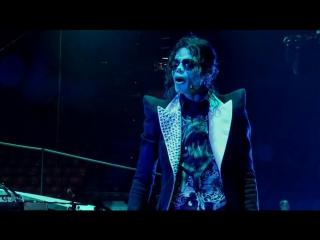 Майкл Джексон Вот и всё (2009)