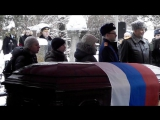 Похороны Доктора Лизы, падал белый снег...
