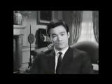 Брюс Ли - Телепробы для сериала Зелёный Шершень 1964г
