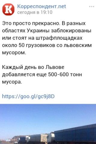 https://pp.userapi.com/c604623/v604623789/354b7/GsWcpaiwVBI.jpg