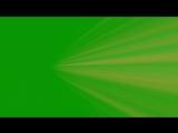 Green Screen Effect Ray Animation Footage _ Футаж Луч Эффект Хромакей