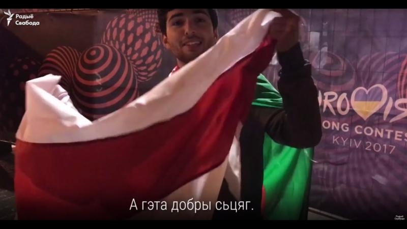 Брытанец прыехаў у Кіеў, каб падтрымаць Naviband