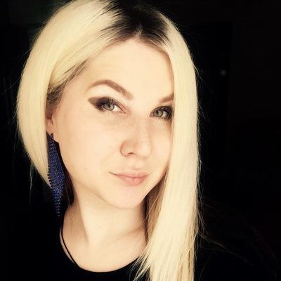 Анастасия Андрейчук