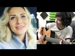 Катя Гордон и Саша Зилков - Космонавты и балерины