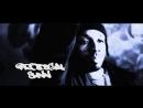 Ich Lebe Fur Hip Hop - DJ Tomekk Feat GZA, Curse, Prodigal Sunn, Stieber Twins