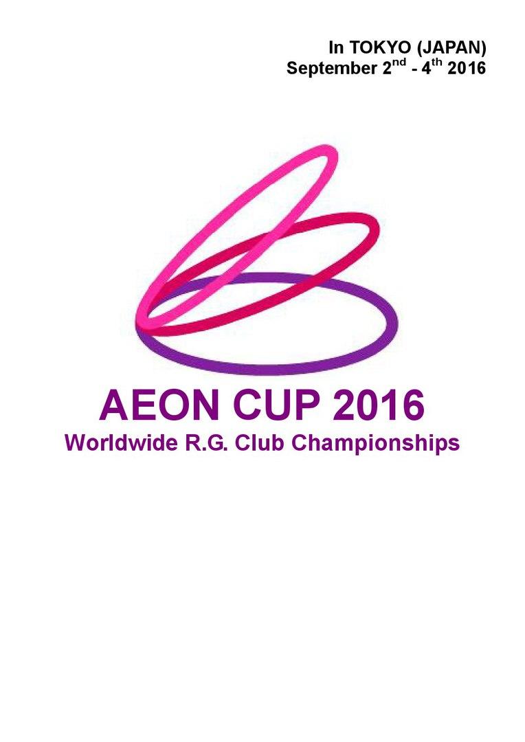 AEON CUP 2016, 09-11.09.2016, TOKYO (JAPAN)