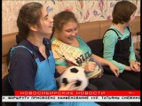 Центр адаптации детей-инвалидов празднует новоселье