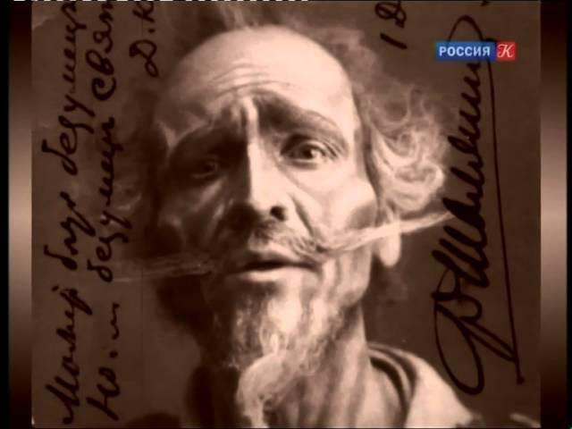 Fedor Shalyapin in the cinema - Федор Шаляпин в кино - Абсолютный слух