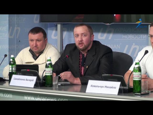 прес-конференція на тему «Незаконні гральні заклади в Україні».
