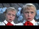 Художественный фильм Королевство кривых зеркал, СССР, 1963 г.