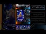 WWE Supercard # 114.Team RTG Samoa Joe. [ВЗЯЛ ЛИ Я СЕЗАРО?]