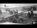 Blitzkrieg Бои за Карачёв