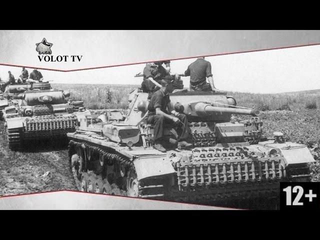 Blitzkrieg - Лето 1942 года. Упреждающий удар.