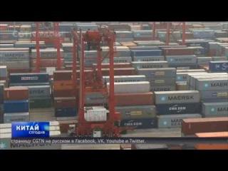 В КНР оценивают результаты включения юаня в корзину SDR