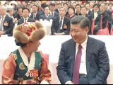 Xi Attends Gathering with Ethnic Minority Lawmakers, Political Advisors