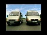 Таких ГАЗелей вы еще не видели! Реклама ГАЗели. Опытные образцы из 90-х.  GAZelle