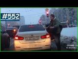 АвтоСтрасть - Подборка аварий и дтп 552 Январь 2017
