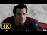 Первый полёт Супермена  Человек из стали  4K ULTRA HD