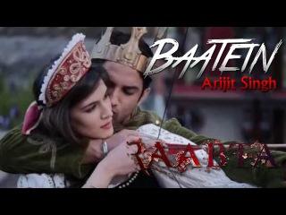 Baatein | Raabta | Arijit Singh | Sushant Singh Rajput | Kriti Sanon | FULL VIDEO WEBSITE SONGS
