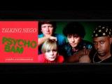 Talking Nego - Psycho Bam (talking heads vs nego bam mashup)