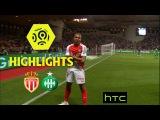 Монако - Сент-Этьен. Обзор. AS Monaco - AS Saint-Etienne (2-0) - Highlights - (ASM - ASSE)  2016-17