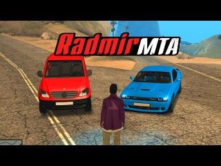 Скачать Radmir Mta Через Торрент - фото 4