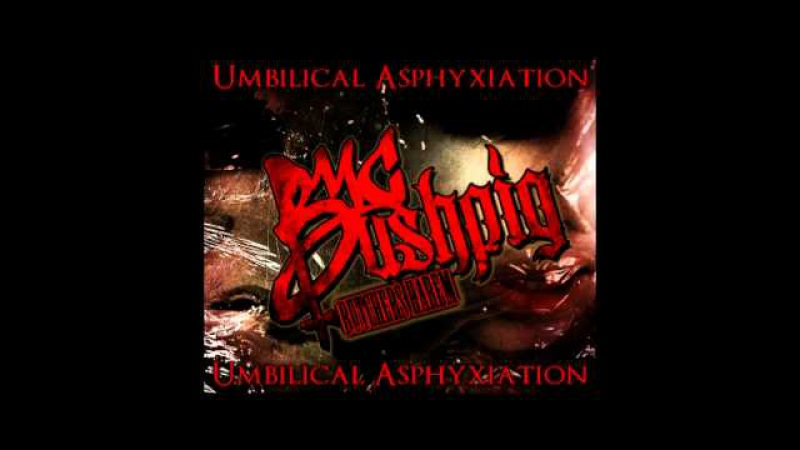 MC Bushpig - Umbilical Asphyxiation