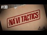 Na`Vi TACTICS Fast round @ de_overpass #130