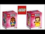 LEGO Brickheadz Disney Белль (41595) и Чудовище (41596) Обзор новинок Лего