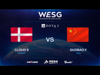 [RU] Cloud 9 vs DuoBao.Y, Game 1, 1/4, 2016 WESG Dota 2 Grand Final presented by Alipay