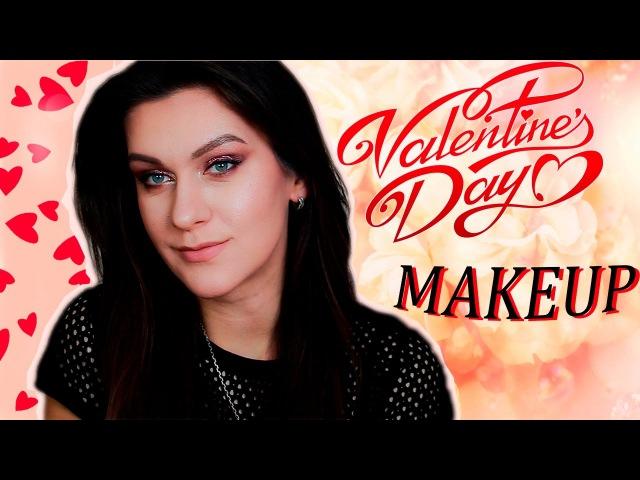 Правильный макияж для свидания ♡ День влюбленных