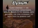 МАРКЕТИНГ ПЛАН ЭЛИЗИУМ ELYZIUM  РАЗБОР ПОЛЕТОВ ЮЛИЯ ЗАВЕРЮХА