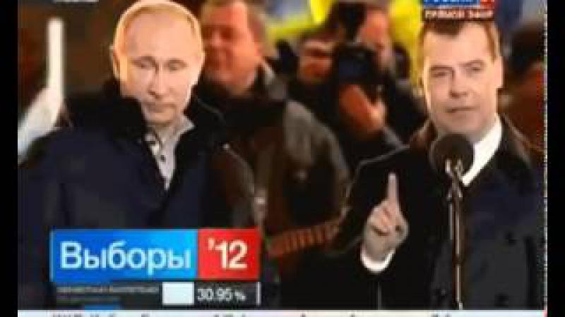 Путин клип Пикник Кукла с человеческим лицом