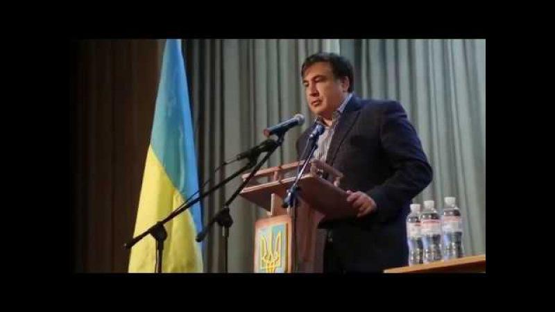 К Саакашвили присоединились 100 членов партии Батькивщина