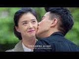 《继承人》曝情爱版片花(刘恺威/蒋欣/刘松仁)