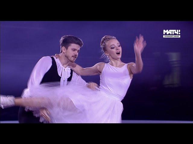 Aleksandra Stepanova | Ivan Bukin Gala 2017 European Championship