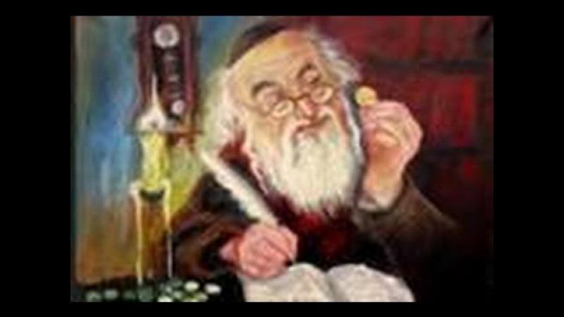 Рав М.Финкель: может ли еврей заниматься ростовщичеством?