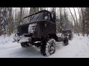 ГАЗ 66 наказывает нашу лесную дорогу и всех кто по ней ездил
