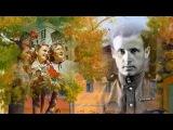 Леонид Кострица - Вернулся я на Родину
