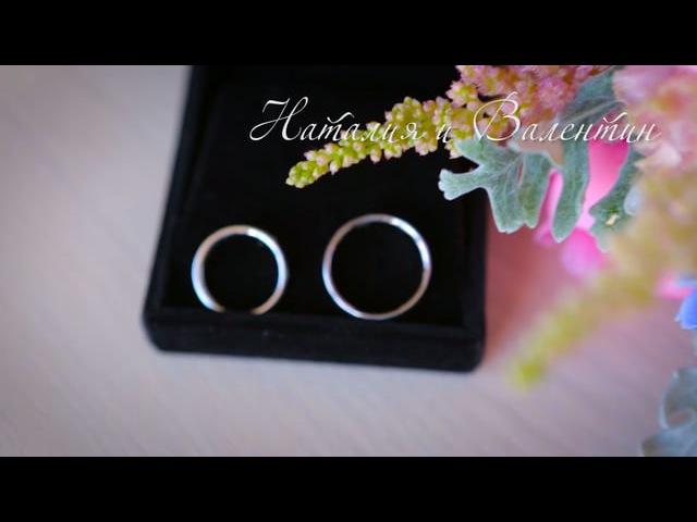 Свадебный клип - Искатели счастья