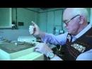 APL GO Оценка зведующего Лабораторией института органической химии ФХМА Кандидат...