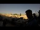 Израиль. Лестница ведущая к Стене Плача. г. Иерусалим. 06.12.2016г.